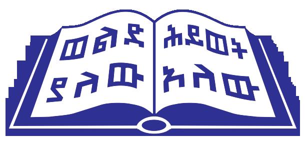 Adama Logo